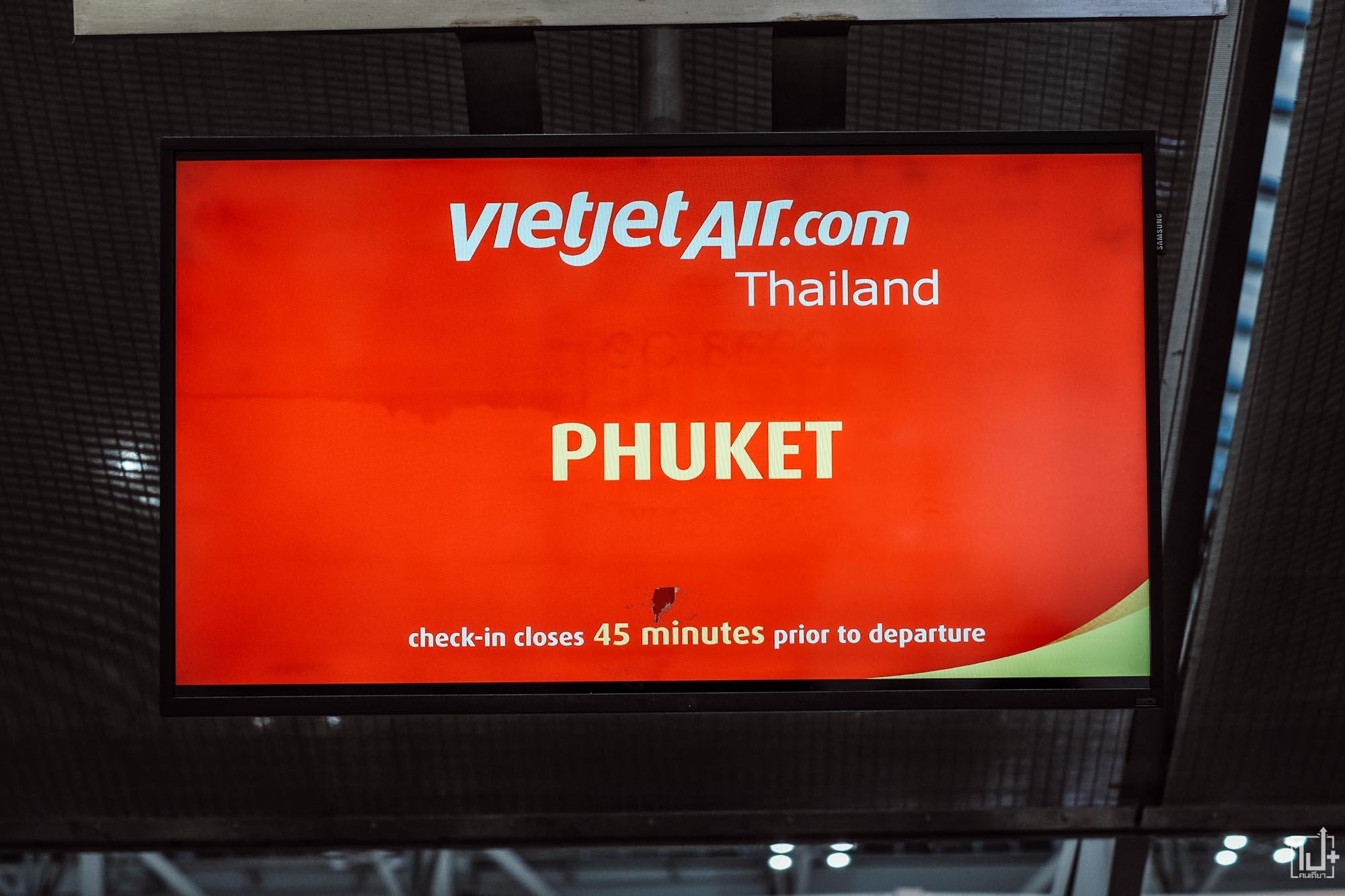 #ThaiVietjet #ไทยเวียตเจ็ทวันเดย์ทริป #ไทยเวียตเจ็ท #ทัวร์เกาะพีพี #ภูเก็ต #ร้านน่านั่ง #ที่เที่ยวภูเก็ต #จุดเช็คอินภูเก็ต