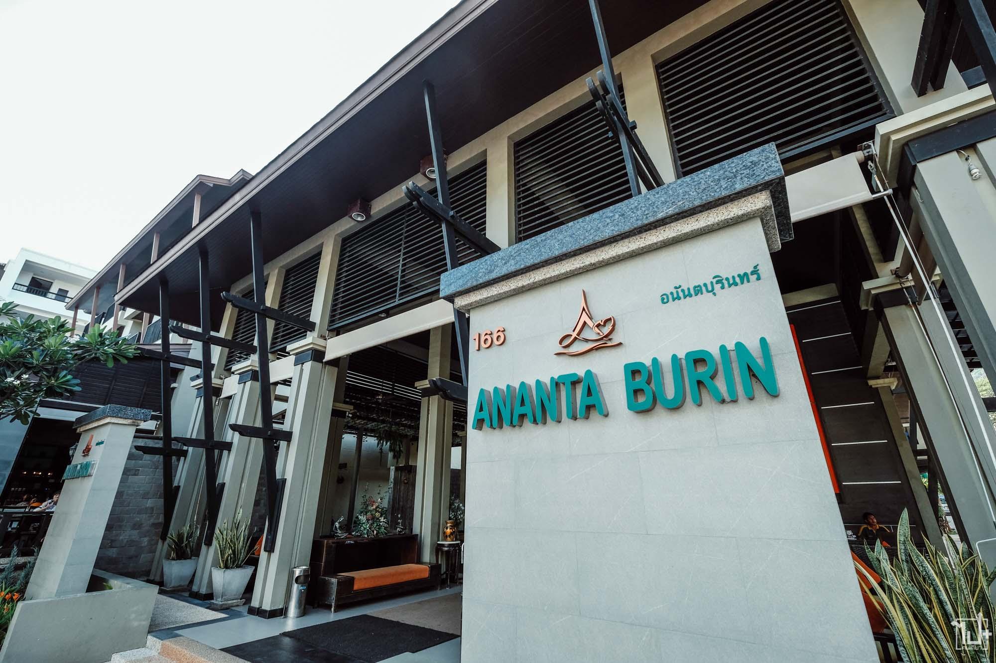 Ananta Burin Resort, Aonang, Krabi, Baan ton mai cafe krabi, Sanim coffee, Resort, อนันตบุรินทร์รีสอร์ท, อ่าวนาง, กระบี่, เมืองกระบี่, บ้านต้นไม้คาเฟ่, หาดอ่าวนาง, หาดนพรัตน์ธารา, วังทรายซีฟู้ด, คาเฟ่, คาเฟ่กระบี่, ร้านน่านั่ง, คลองสน, ที่พักกระบี่, ที่พักอ่าวนาง