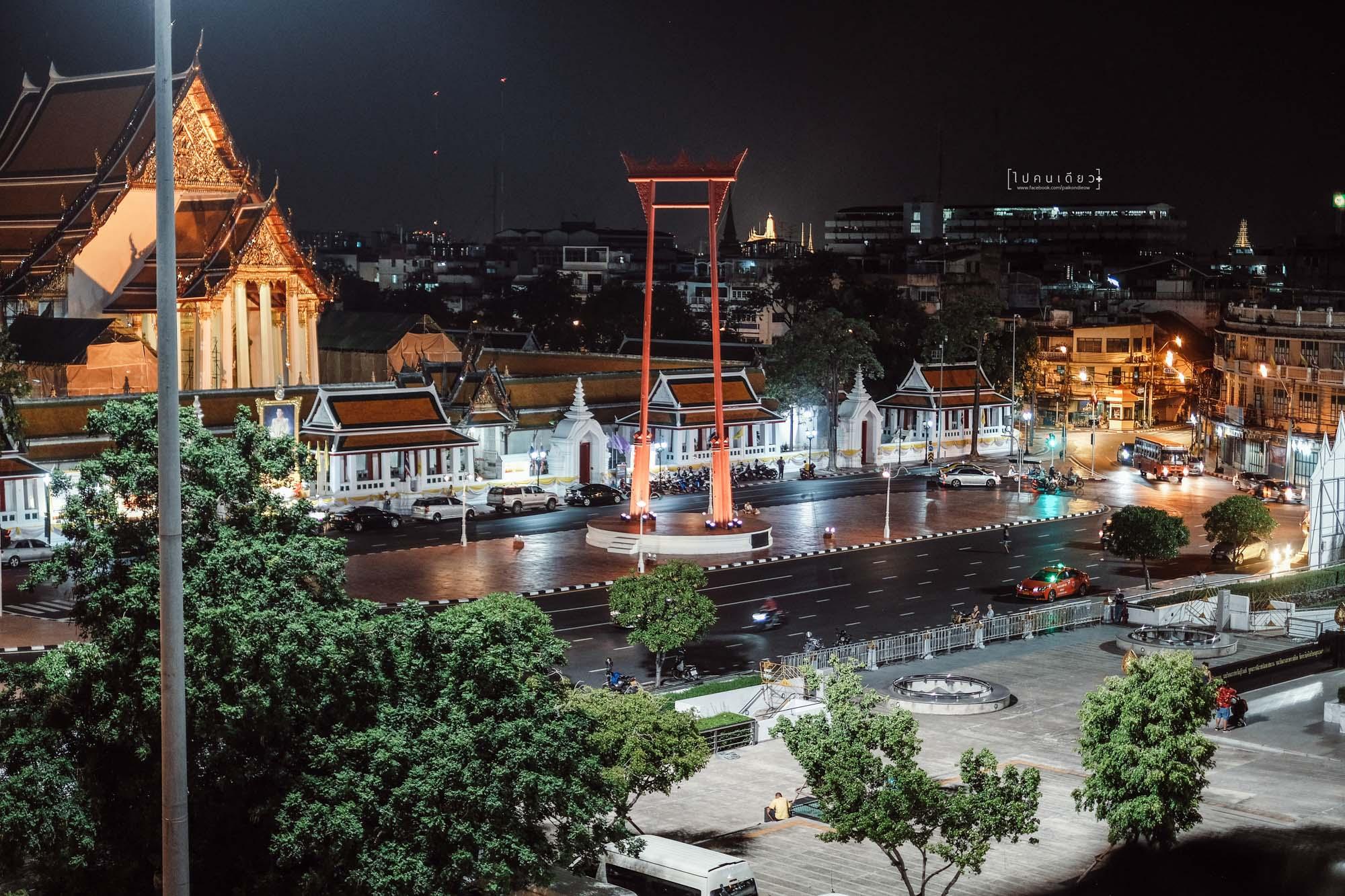 SwingBar, Swing Bar by Ching Cha, Swing Bar Bangkok, Hangout, บาร์ลับ, บาร์บนดาดฟ้า, ร้านลับๆ บนดาดฟ้า, เสาชิงช้า, วัดสุทัศน์, ภูเขาทอง, ร้านน่านั่ง, รีวิวกรุงเทพฯ