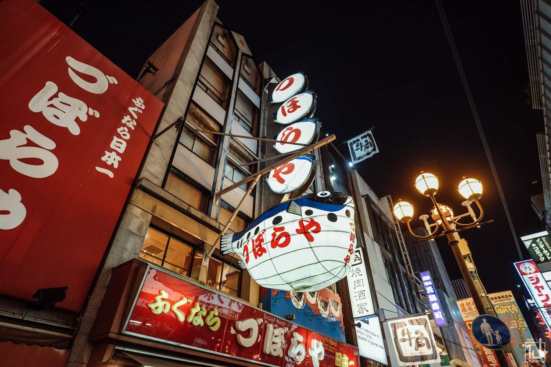 KBank, KBank JCB Credit Card, JCB, บัตรเครดิตเจซีบีกสิกรไทย, ขั้นสุดจริงเพื่อสายอินเจแปน, Japan, Kansai, Kyoto, wakayama, Nara, Osaka, Klook, NokScoot, BigBird, บินไกลสบายกว่าราคาคุ้ม, นกสกู๊ต, คันไซ, เกียวโต, วากายามะ, นารา, โอซาก้า, ญี่ปุ่น, ที่เที่ยวญี่ปุ่น, ที่เที่ยวคันไซ, ที่เที่ยวเกียวโต, ที่เที่ยววากายามะ, ที่เที่ยวนารา, ที่เที่ยวโอซาก้า
